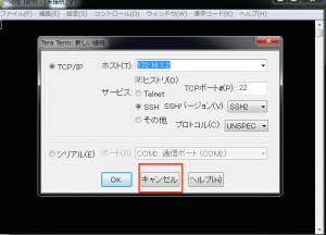 スクリーンショット 2014-11-11 15.47.04