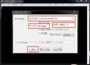 スクリーンショット 2014-11-11 15.37.25