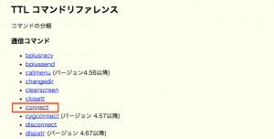 スクリーンショット 2014-11-12 15.03.04